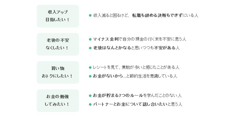 f:id:toshiki5911:20170722004138p:plain