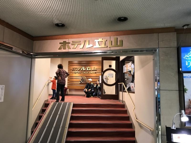 f:id:toshiki5911:20170818210324j:plain