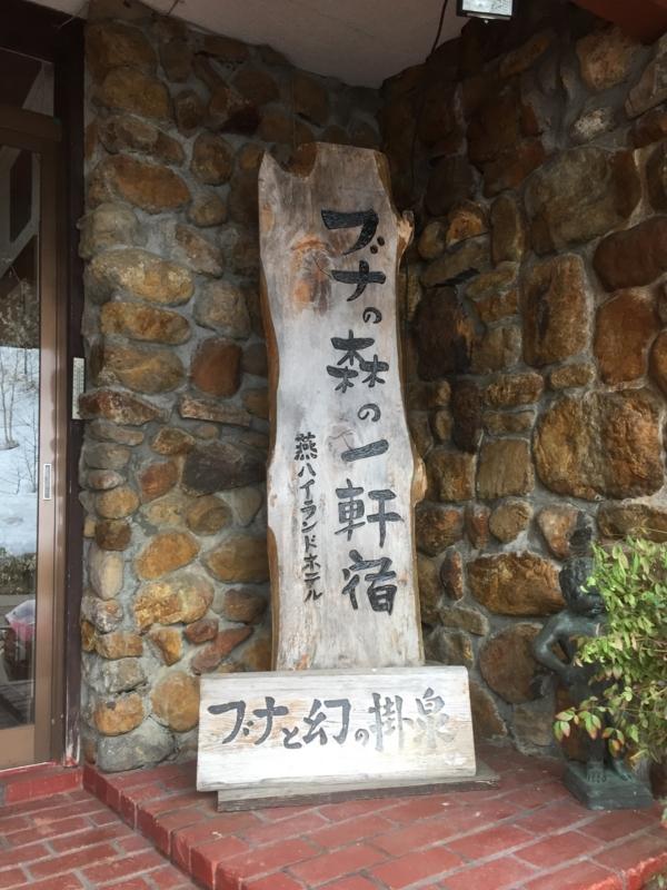 f:id:toshiki5911:20170818233334j:plain