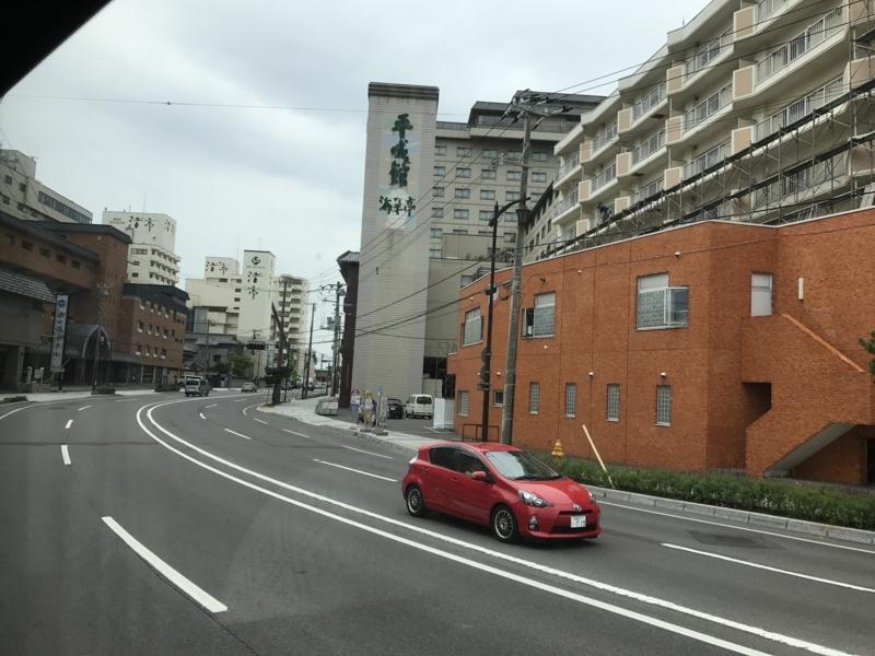 f:id:toshiki5911:20170831122733j:plain