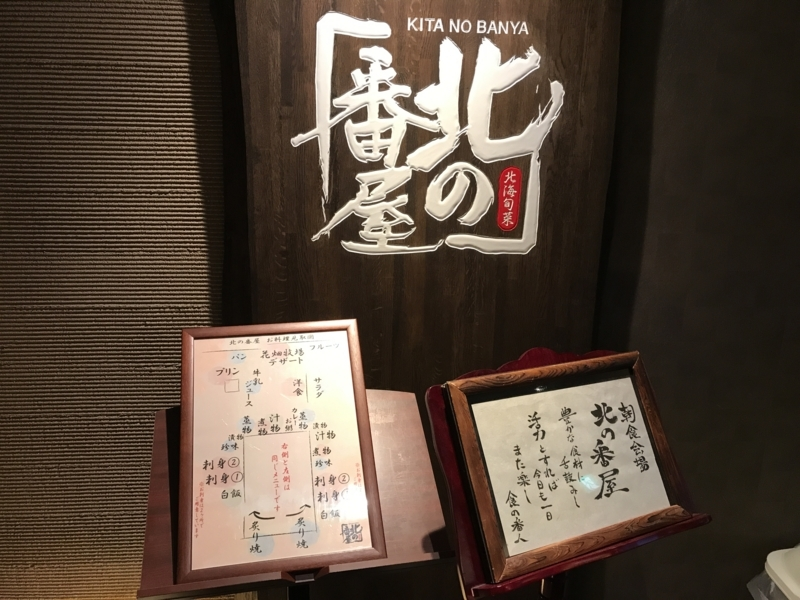 f:id:toshiki5911:20170831122812j:plain