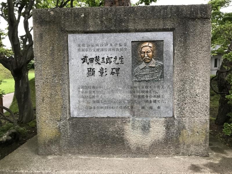 f:id:toshiki5911:20170831130210j:plain