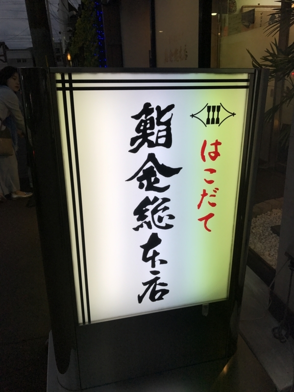 f:id:toshiki5911:20170831130218j:plain