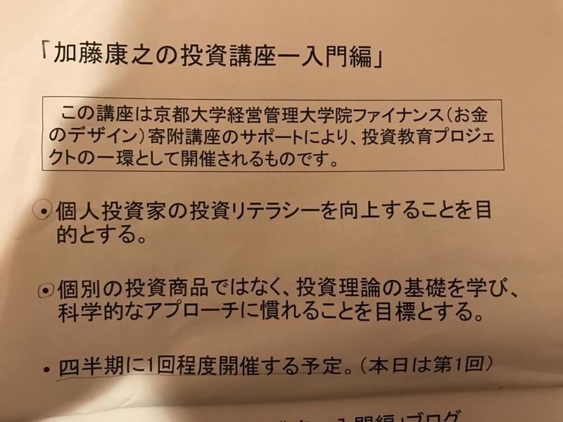 f:id:toshiki5911:20170906051552j:plain