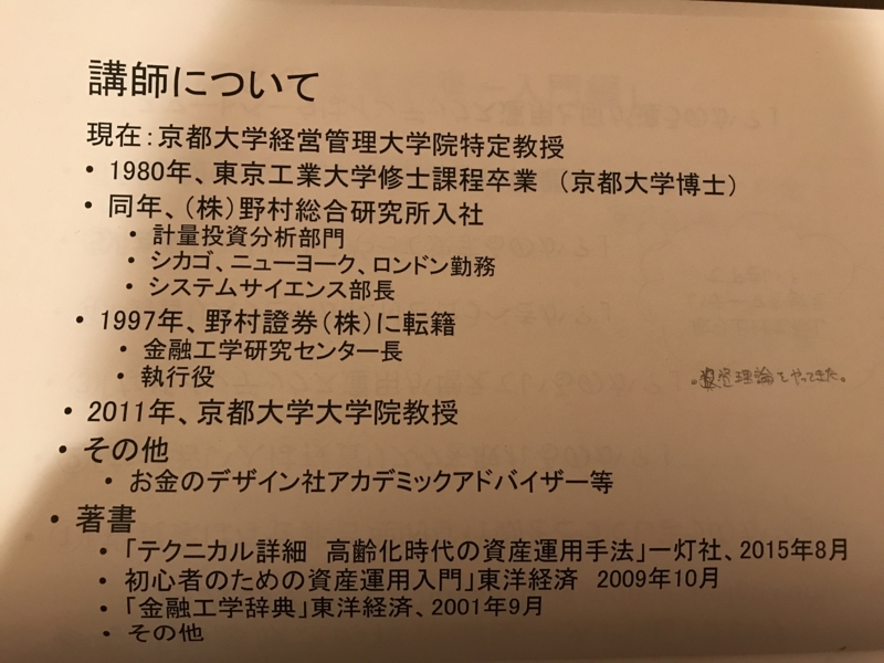 f:id:toshiki5911:20170906051554j:plain