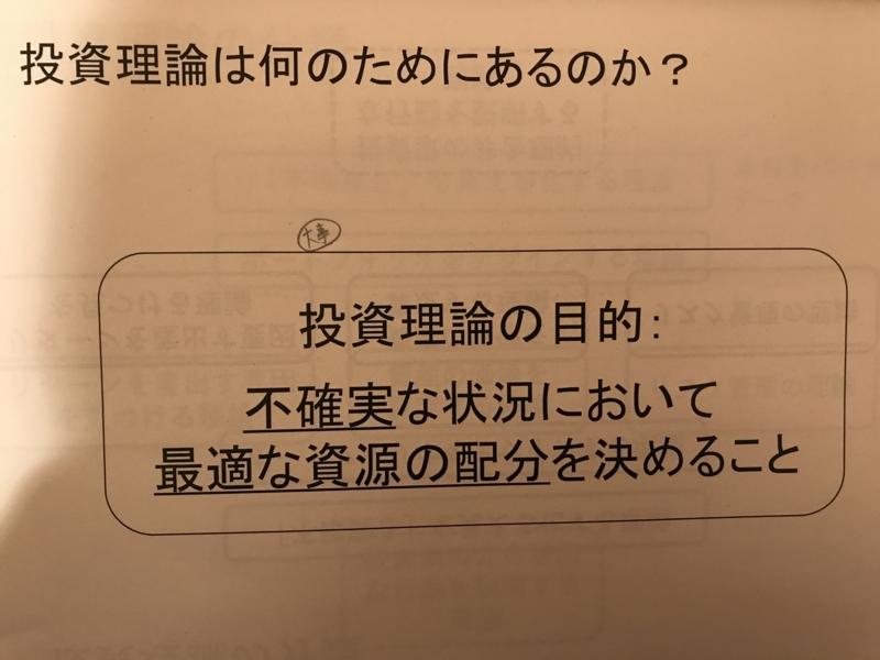 f:id:toshiki5911:20170906051556j:plain