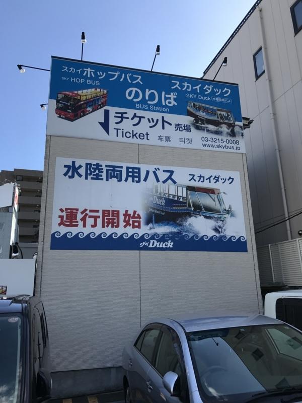 f:id:toshiki5911:20170923103016j:plain
