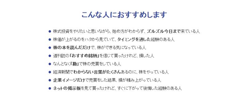 f:id:toshiki5911:20170923121249p:plain