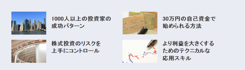 f:id:toshiki5911:20170923121250p:plain