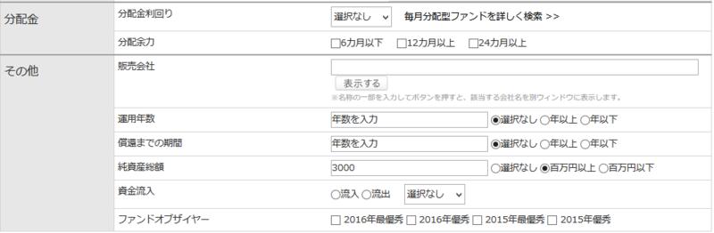f:id:toshiki5911:20170930094119p:plain