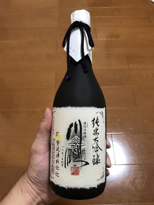f:id:toshiki5911:20171118225033j:plain