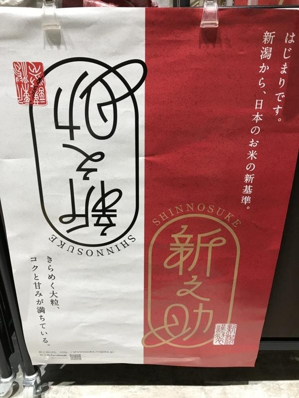 f:id:toshiki5911:20171119222334j:plain