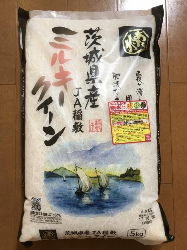 f:id:toshiki5911:20171119222339j:plain