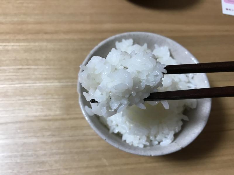 f:id:toshiki5911:20171119222341j:plain