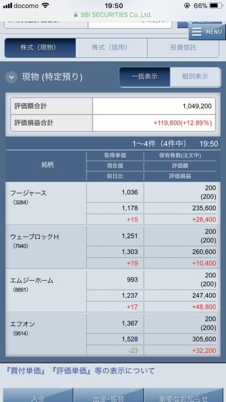 f:id:toshiki5911:20171202212242p:plain