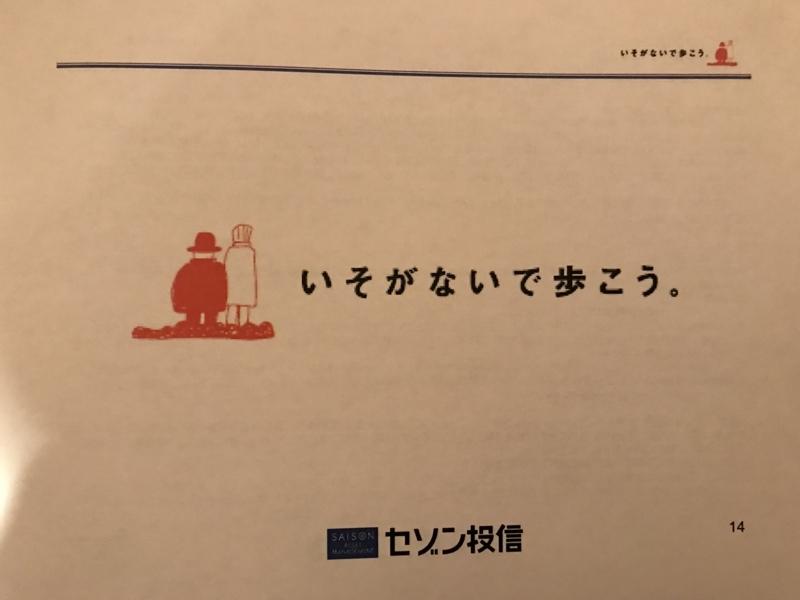f:id:toshiki5911:20171202224240j:plain