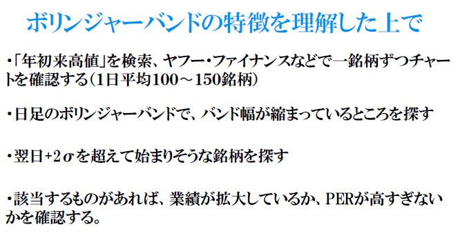 f:id:toshiki5911:20171205231009p:plain