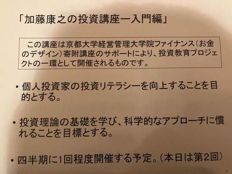 f:id:toshiki5911:20171207003335j:plain