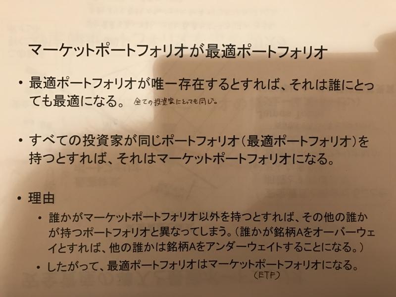 f:id:toshiki5911:20171207003354j:plain