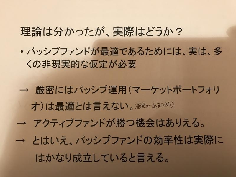 f:id:toshiki5911:20171207003355j:plain