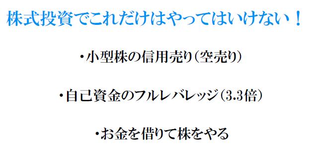 f:id:toshiki5911:20171212234310p:plain
