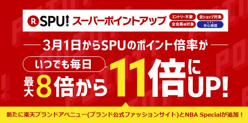 f:id:toshiki5911:20180303212739p:plain