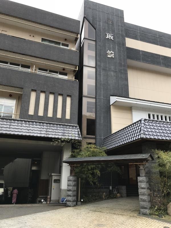 f:id:toshiki5911:20180311232630j:plain