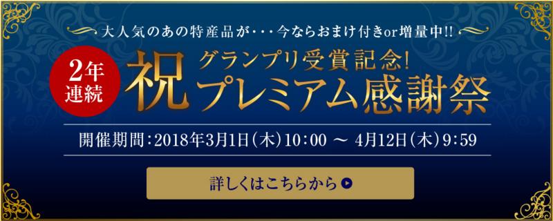 f:id:toshiki5911:20180311232701p:plain
