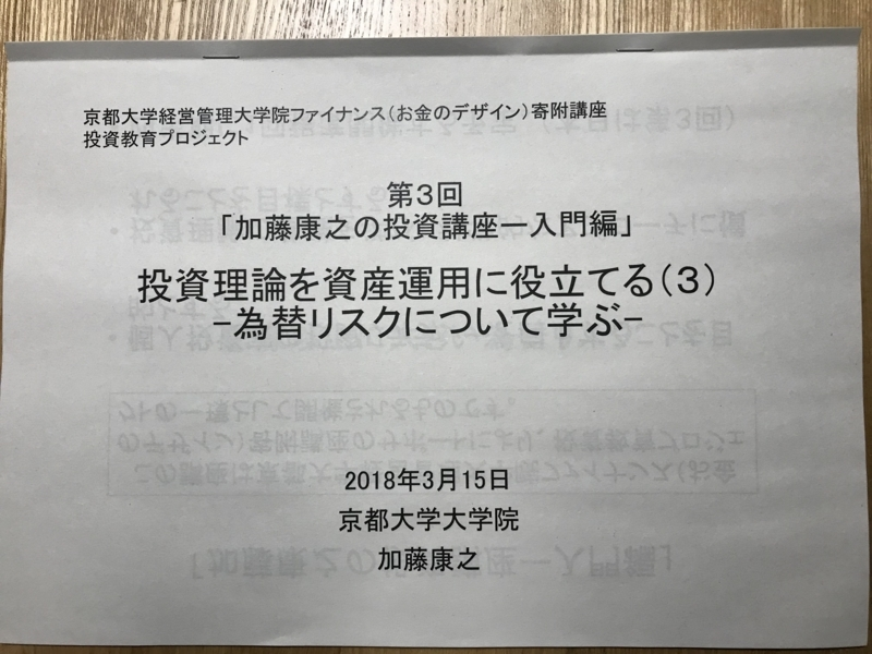 f:id:toshiki5911:20180316232612j:plain