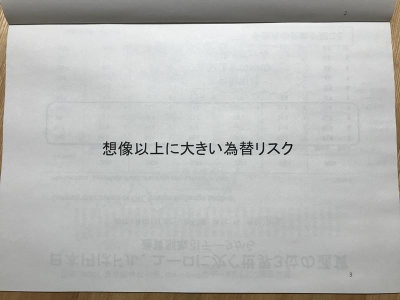 f:id:toshiki5911:20180316232613j:plain