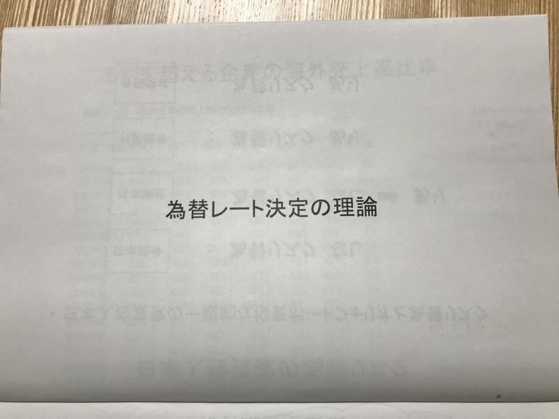 f:id:toshiki5911:20180316232618j:plain
