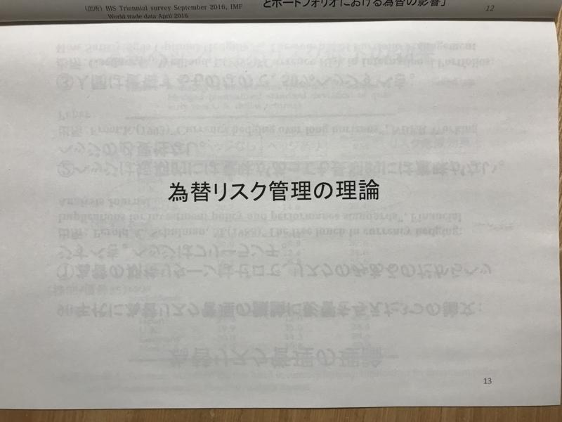 f:id:toshiki5911:20180316232623j:plain