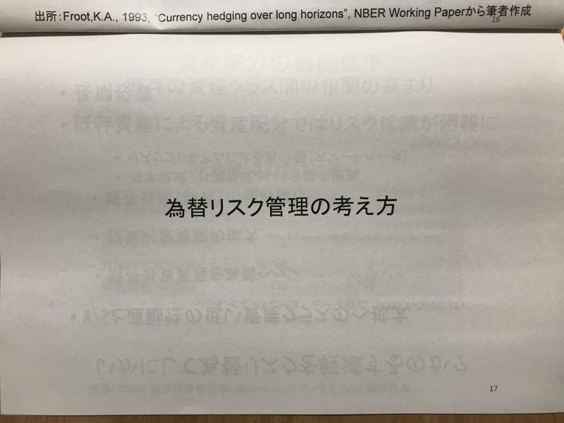 f:id:toshiki5911:20180316232627j:plain