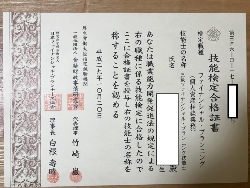 f:id:toshiki5911:20180321061334j:plain