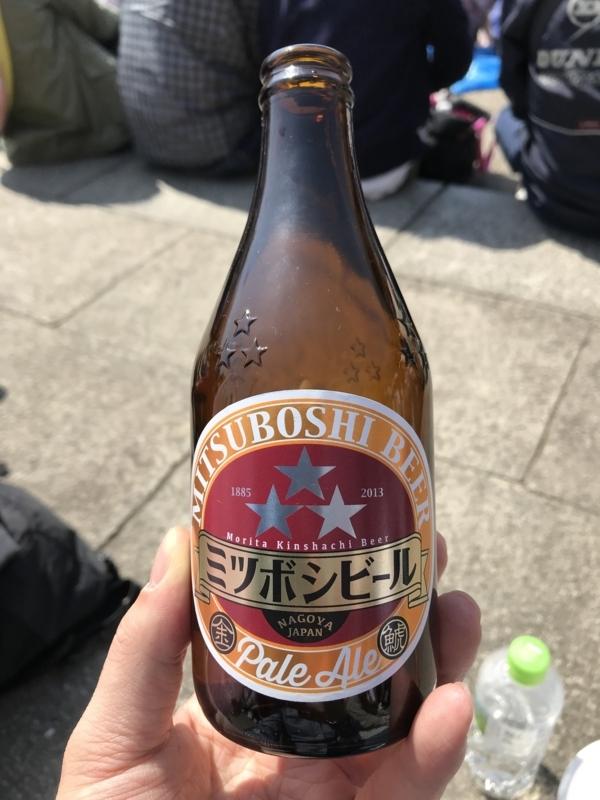 f:id:toshiki5911:20180401094952j:plain