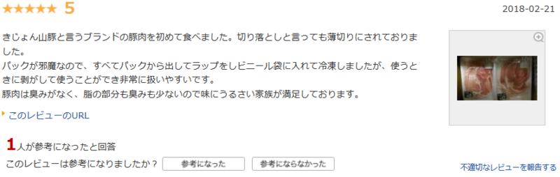 f:id:toshiki5911:20180530044407p:plain