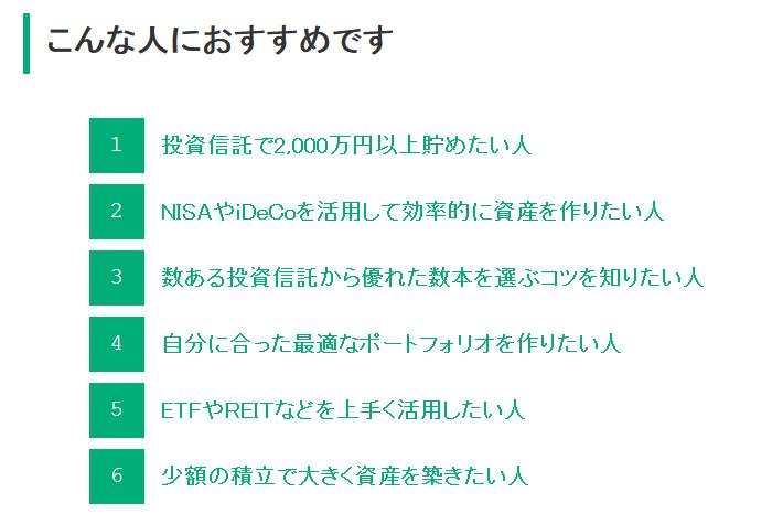 f:id:toshiki5911:20180605225001p:plain