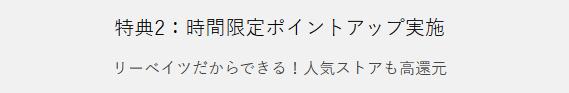 f:id:toshiki5911:20180614005907p:plain