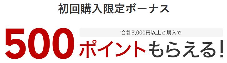 f:id:toshiki5911:20180614005913p:plain