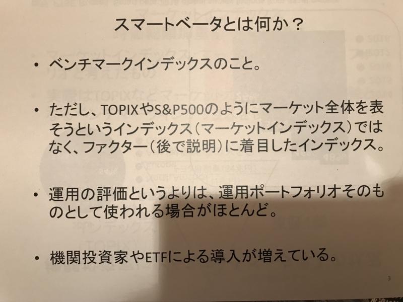 f:id:toshiki5911:20180619211919j:plain