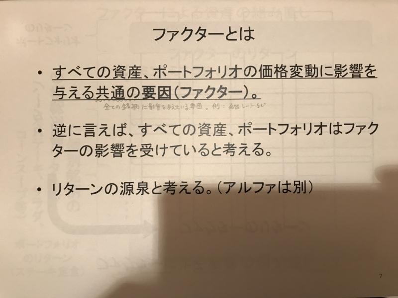 f:id:toshiki5911:20180619213122j:plain