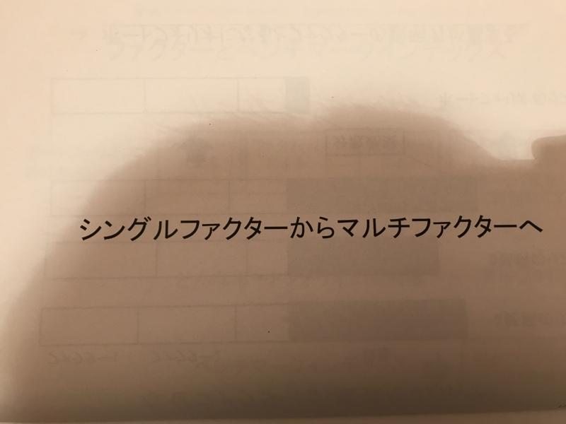 f:id:toshiki5911:20180619214441j:plain