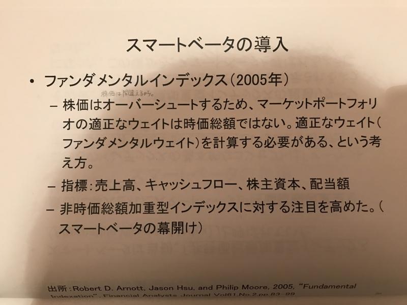 f:id:toshiki5911:20180619215856j:plain