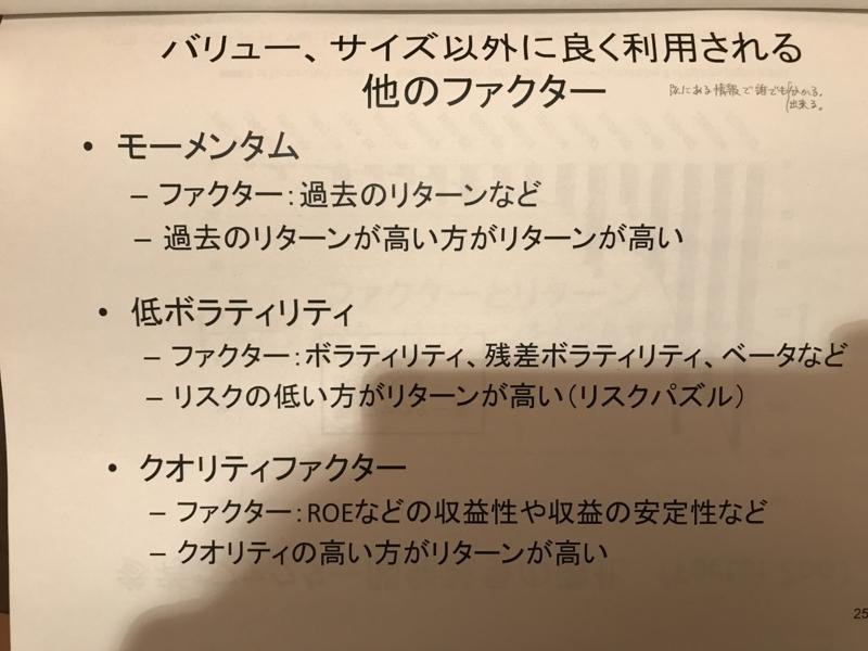 f:id:toshiki5911:20180619222237j:plain
