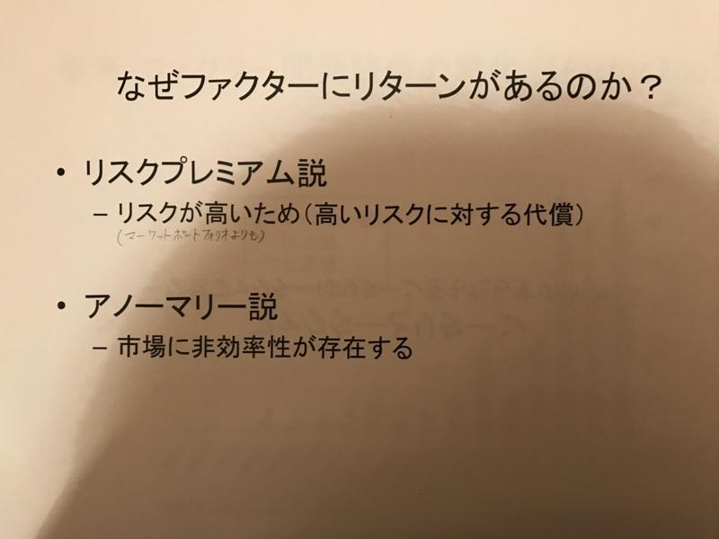 f:id:toshiki5911:20180619223943j:plain