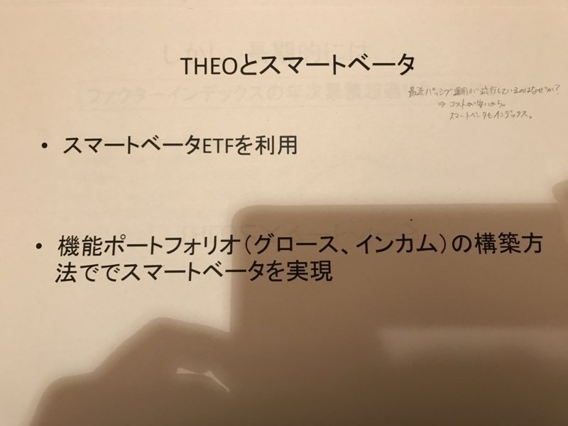 f:id:toshiki5911:20180619224129j:plain