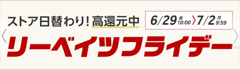 f:id:toshiki5911:20180629233631p:plain