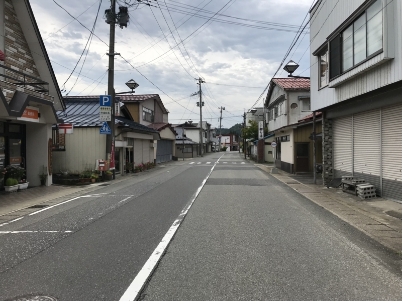 f:id:toshiki5911:20180726125017j:plain