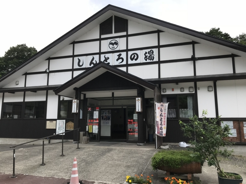 f:id:toshiki5911:20180726131728j:plain