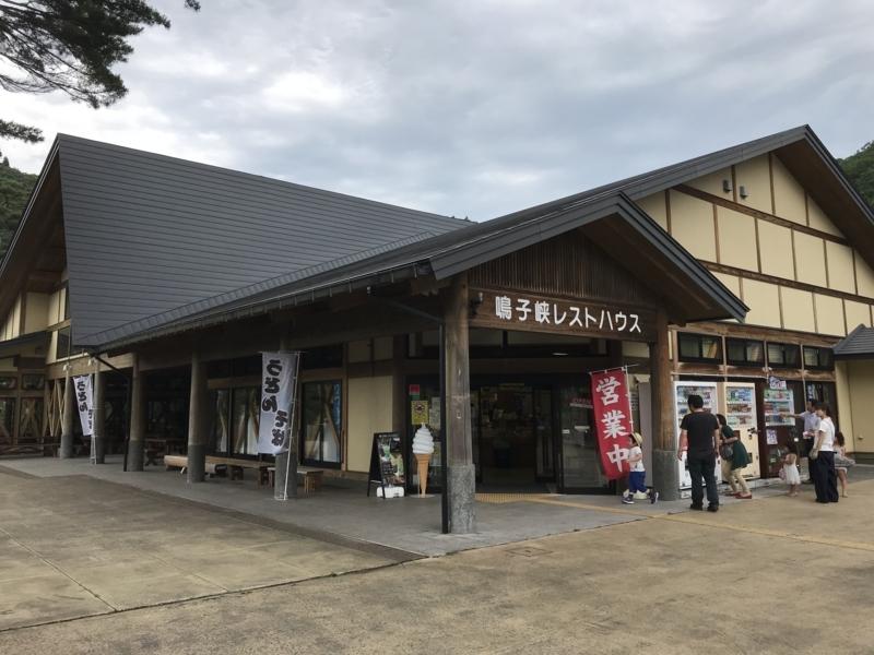 f:id:toshiki5911:20180726131738j:plain